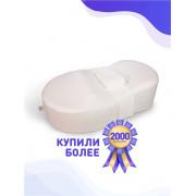 Кокон для новорожденных с эффектом памяти MemoryFoam