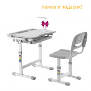 Комплект парта + стул трансформеры Cantare Grey Fundesk