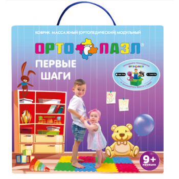 ОРТО ПАЗЛ МИКС «Первые Шаги» от 9 месяцев