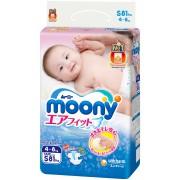 Moony подгузники S (4-8 кг), 81 шт