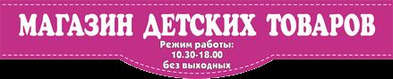 Autodetivl.ru